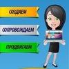 Разработка сайтов Пермь