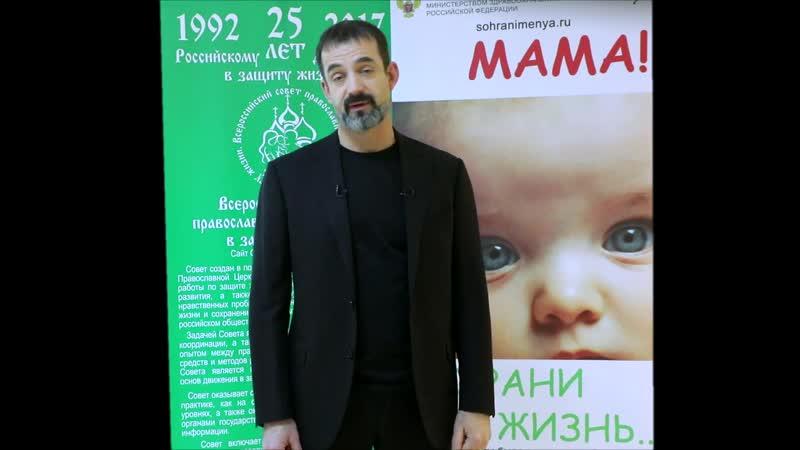 Известный актер Дмитрий Певцов поддерживает нашу программу спасения малышей