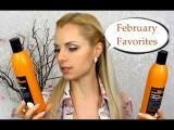 February favorites 2014 ♥ Фавориты февраля / Уходовая косметика ♥ February favorites