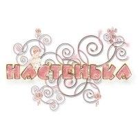Анастасия Тараканова, 20 марта 1987, Южно-Сахалинск, id22542677