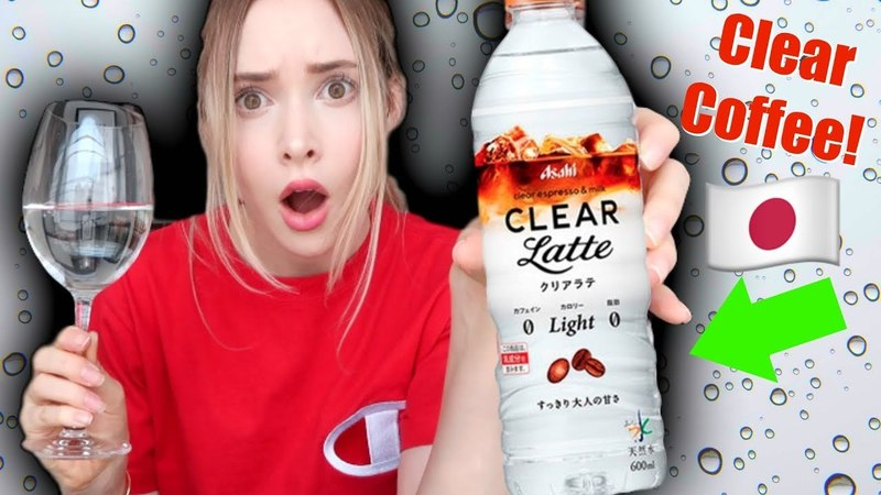 JAPANESE CLEAR COFFEE (Taste-Test)
