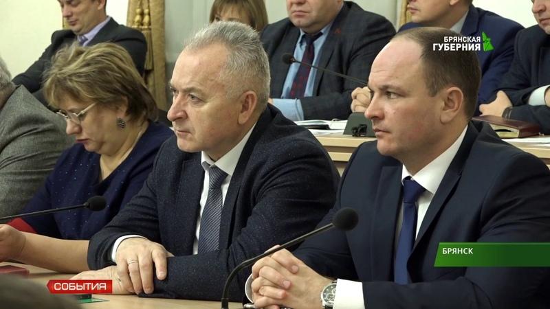 О новогодних выходных говорили на оперативном совещании в правительстве области 18 12 18