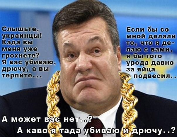 """Хотя Чечетов махал """"против"""", 11 """"регионалов"""" поддержали изменения Пенсионной реформы - Цензор.НЕТ 2154"""