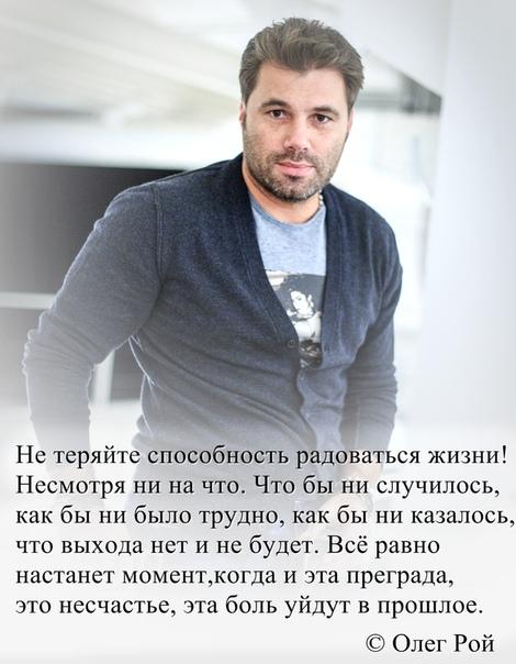 Фото №456249076 со страницы Оли Новиковой