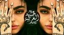 Hatuba l Indian Hard Remix l Indian Trap Music l FEARSTbea†s Prod