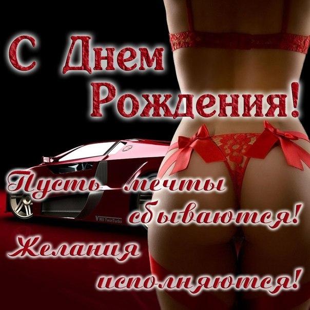 hentay-na-russkom-seks