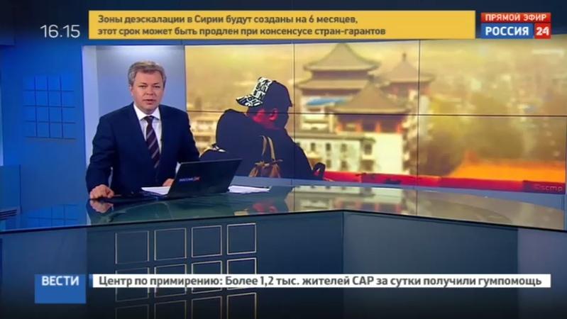 Новости на Россия 24 • Пекин утонул в облаке пыли