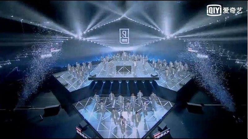 《偶像练习生》 'EI EI'- IDOL PRODUCER- PRODUCE 101 CHINESE VER THEME SONG