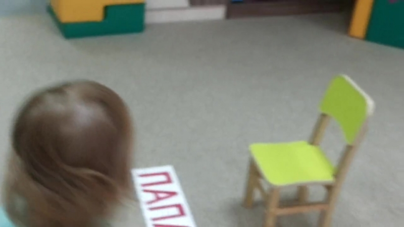 Раннее обучение чтению по методике Глена Домана 2
