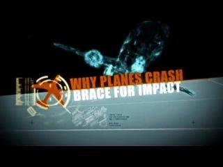 «Почему разбиваются самолеты» – Точка разлома ( 2 серия, 2010)