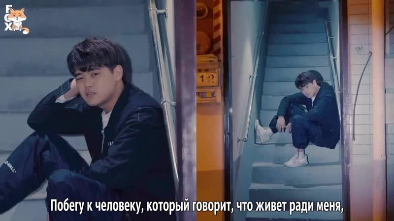 [FSG FOX] VINXEN - Dark Adaptation (Feat. OVAN, HAON) |рус.саб|