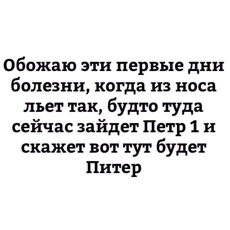 https://pp.userapi.com/c635101/v635101579/2912f/PvysmTVo0Yk.jpg