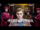 Harry Potter and the Cursed Child Trailer Daniel Radcliffe J. K. Rowling 2018