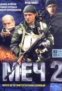 Василь Базан, 2 февраля 1999, Львов, id151380601