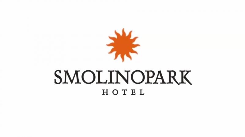 Интервью. Отель Смолино Парк.