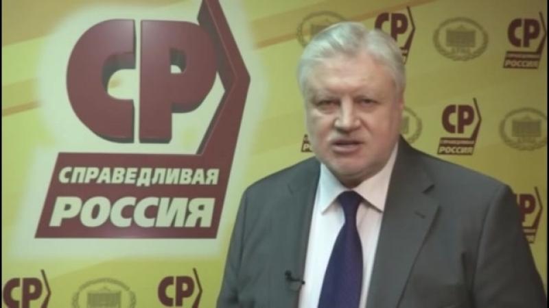 сообщение для председателя правительства РФ.