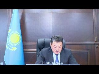 Павлодар облысында 8 айында жоспарлы көрсеткіштердің орындалмауы туралы