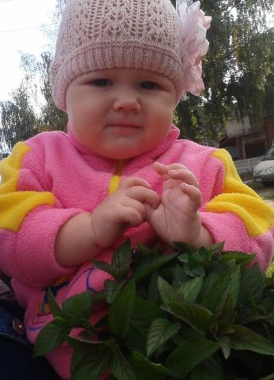 Екатерина Мусина, 13 сентября , Ижевск, id11767661