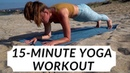 THE LAST YOGA VIDEO   15-minute Yoga Workout on the Beach