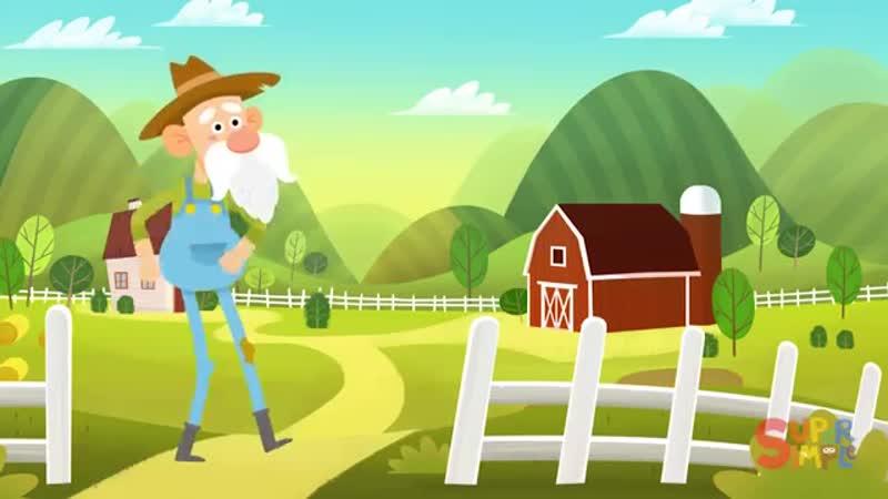 Old MacDonald Had A Farm (2018) _ Nursery Rhymes _ Super Simple Songs