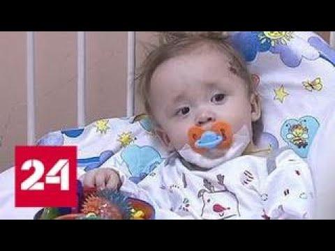Выживший в Магнитогорске Ваня Фокин может встретить свой первый день рождения уже дома Россия 24