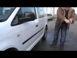 CAR WASH мойка автомобиля автошампунь АМВЕЙ ч.2
