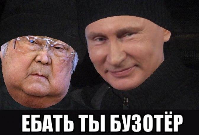 """МИД Польши осудил сожжение флага под посольством в Киеве и выразил протест. Климкин назвал акцию """"провокацией"""" - Цензор.НЕТ 8490"""