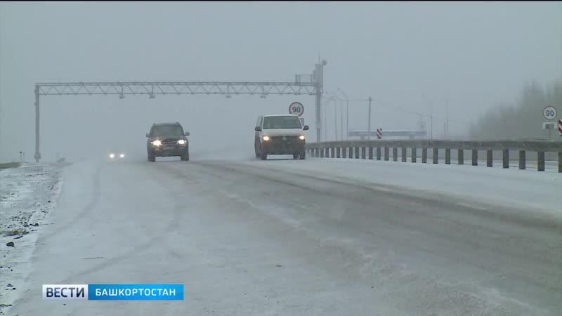 МЧС Башкирии_ в республике вновь ухудшится погода