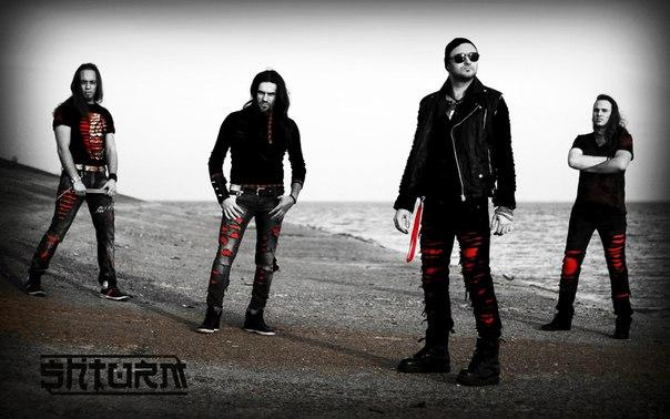 Новый трек SHTURM - Осколки погибших миров