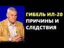 Константин Сивков 22.09.2018
