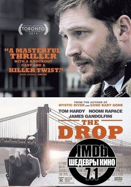 Отличный, реалистичный и правдивый криминальный фильм. Отдельная похвала актерам! Очень рекомендую поклонникам данного жанра!