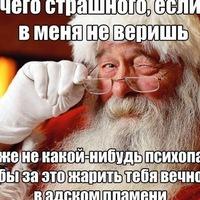 Никита Ромашкин