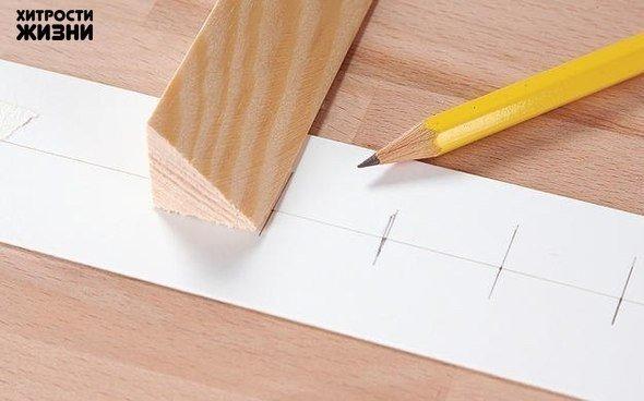 инструкция апр 2 - фото 5