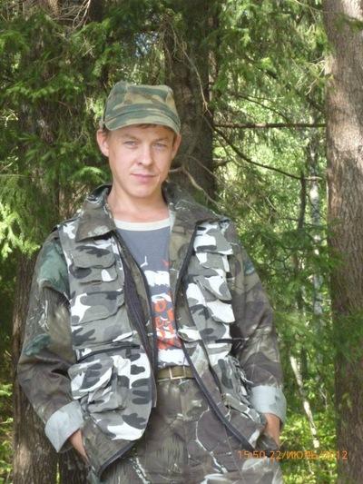 Дмитрий Кондрашов, 28 декабря , Калининград, id32149471