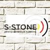 S-STONE