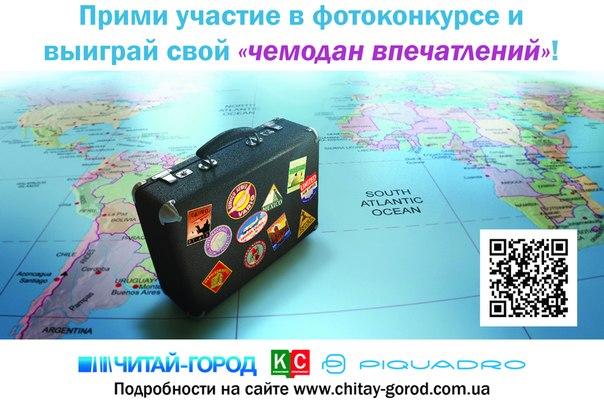 http://cs419420.vk.me/v419420836/5ae0/Z0FojnrZZNY.jpg