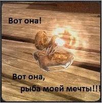 Smesh Arik, 15 декабря 1999, Москва, id214677404