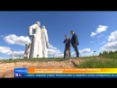 Памятник Героям-панфиловцам изуродовали и закопали за огромные деньги под Москвой
