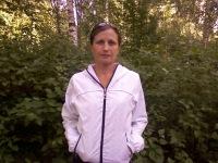 Юлия Горбунова, 2 сентября 1981, Новоуральск, id163566877