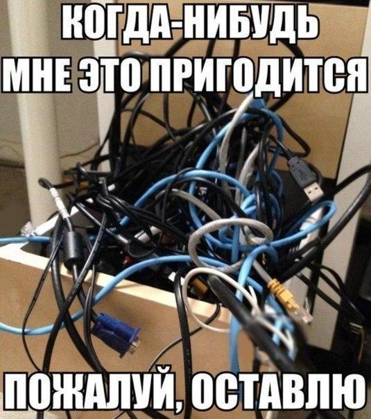Интернет-магазин ZyXEL
