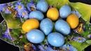 Как легко просто и красиво покрасить яйца на пасху натуральными красителями