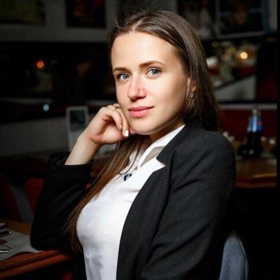 Екатерина Филатенко