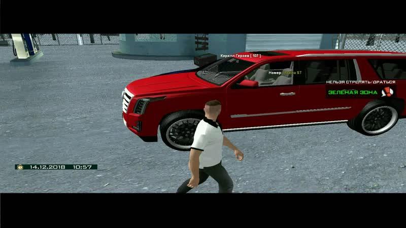 Chevrolet Suburban | RODINA RP