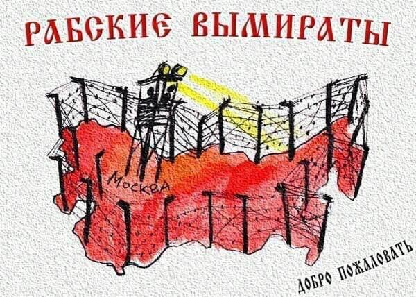 Союз польских журналистов призывает Россию освободить Сущенко - Цензор.НЕТ 8688