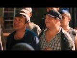 Братья по обмену 4 серия 2013 Фильм Комедия Мелодрама Сериал Братья по обмену