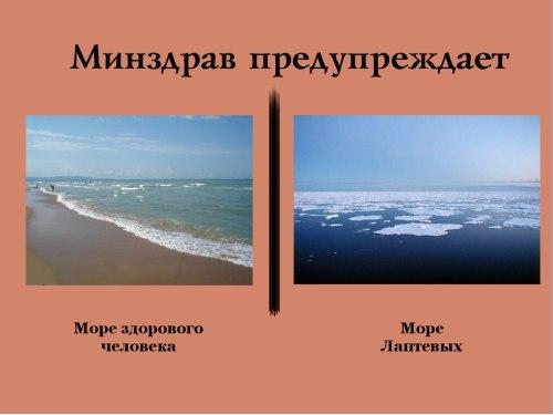 """""""Жодних проблем. Почуваються, як на Мальдівах"""", - росіяни в Краснодарському краї відпочивають на пляжі, заваленому сміттям після шторму - Цензор.НЕТ 7584"""