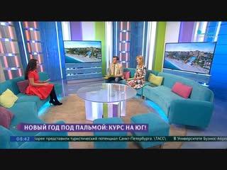 Новый год под пальмой, Елизавета Тишкина на телеканале Санкт-Петербург