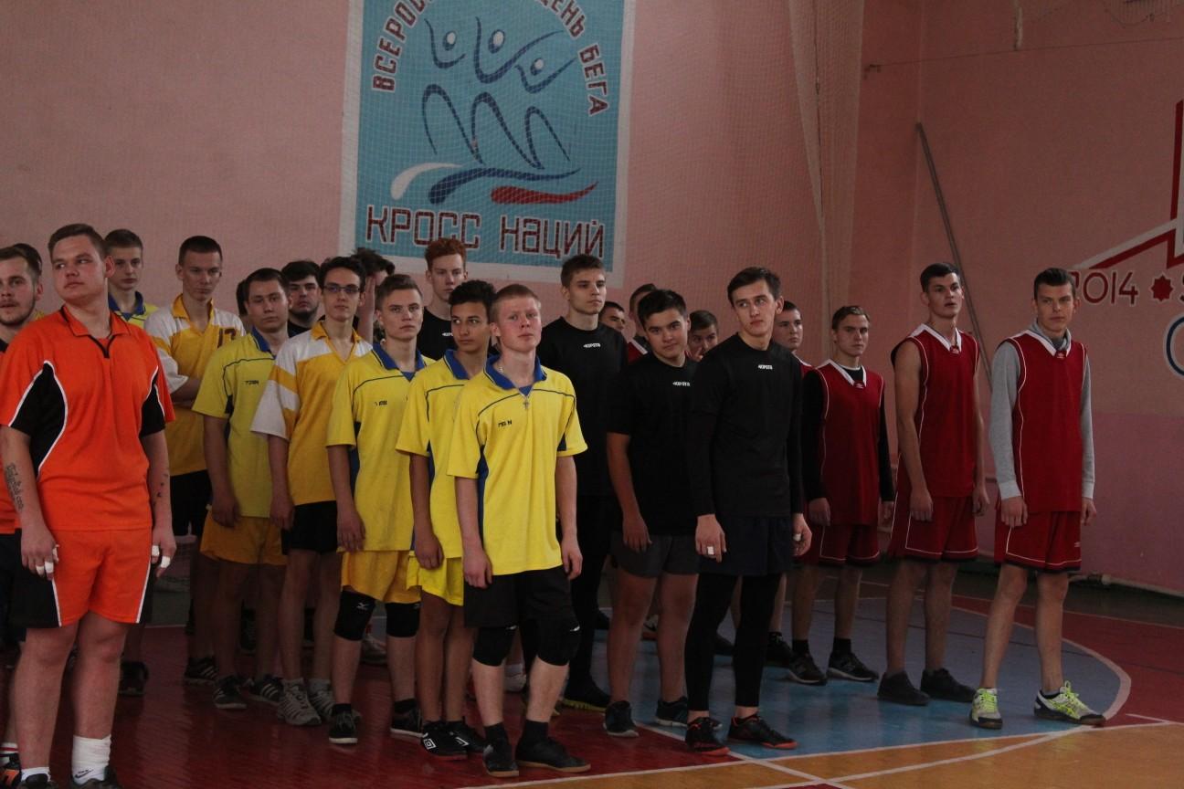 Районное соревнование по волейболу