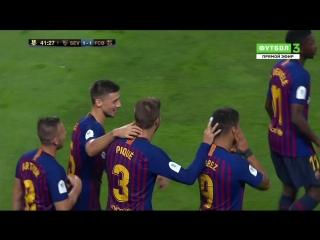 Суперкубок Испании. «Севилья» – «Барселона». Гол Пике 1:1