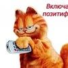 Sery Nasonov